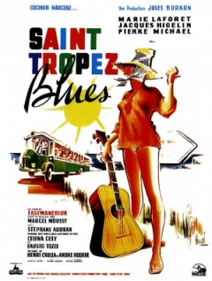 Saint-Tropez Blues (1961)