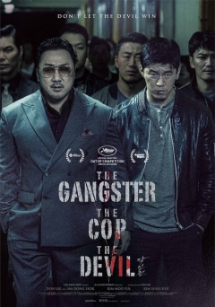 The Gangster, the Cop, the Devil Trailer