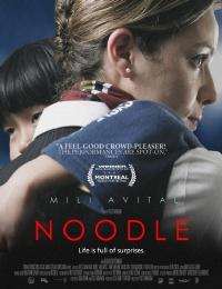 Noodle (2007)