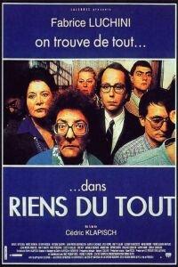 Riens du tout (1992)