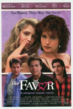 The Favor (1994)