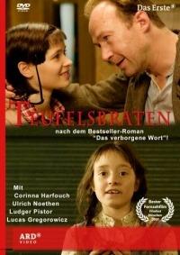 Teufelsbraten (2007)
