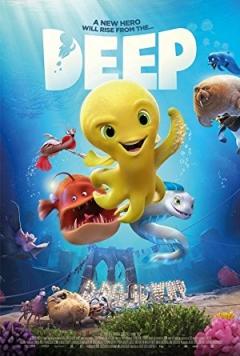 Deep Trailer