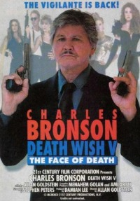 Death Wish V: The Face of Death Trailer