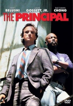 The Principal (1987)