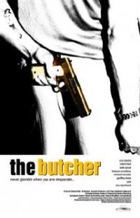 The Butcher Trailer
