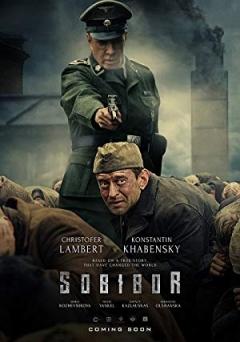 Sobibor Trailer