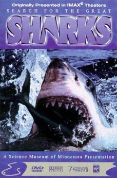 Search for the Great Sharks (1995)