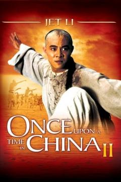 Wong Fei Hung II: Nam yi dong ji keung (1992)