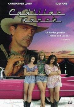 Cadillac Ranch (1996)