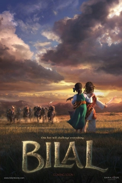 Bilal (2016)