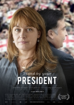 Stand by Your President poster