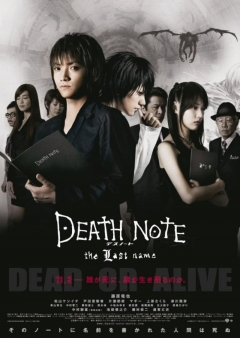 Desu nôto: The last name (2006)