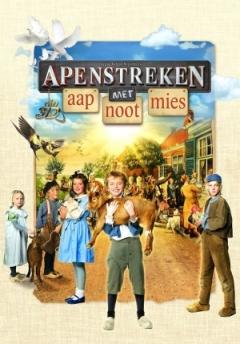 Apenstreken (2015)