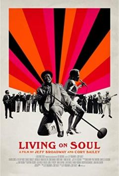 Living on Soul (2017)