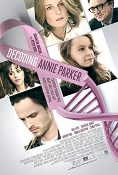 Decoding Annie Parker Trailer