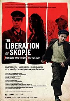 Osloboduvanje na Skopje (2016)