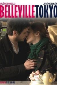 Belleville-Tokyo Trailer
