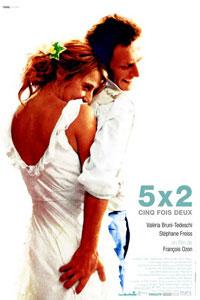5x2 Trailer