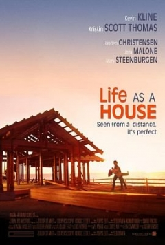 Life as a House Trailer