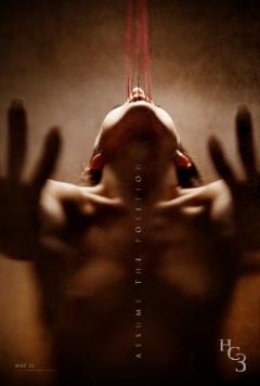 The Human Centipede III- Trailer