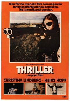 Thriller - en grym film (1974)