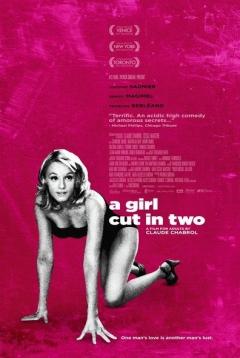 La fille coupée en deux