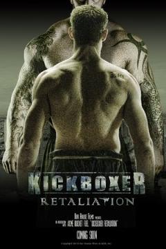 Kickboxer: Retaliation (2017)
