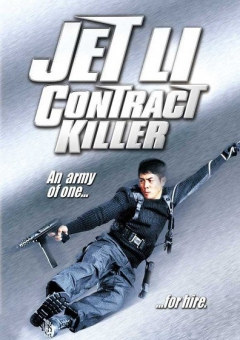 The Contract Killer (1998)