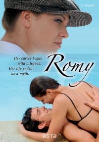 Romy Trailer