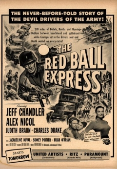 Red Ball Express (1952)