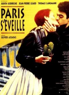 Paris s'éveille (1991)