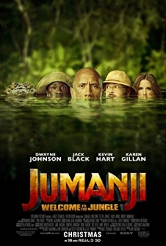 Jumanji: Welcome to the Jungle 2D