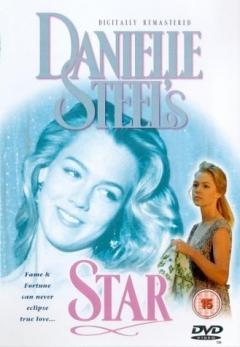 Star (1993)