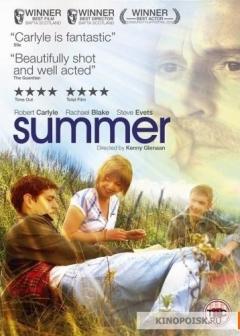 Summer (2008)