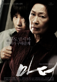Madeo (2009)