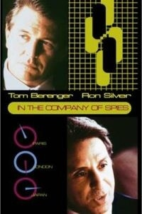 In the Company of Spies (1999)