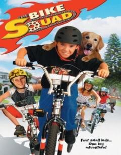 The Bike Squad (2002)