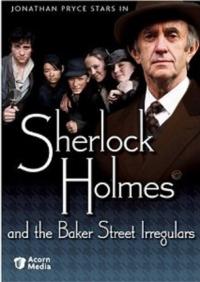 Baker Street Irregulars (2007)
