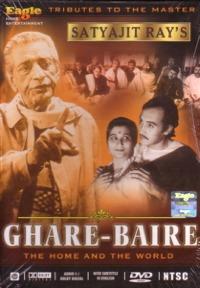 Ghare-Baire (1984)