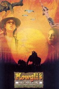 Jungle Book: Lost Treasure (1998)