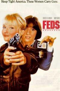 Feds Trailer