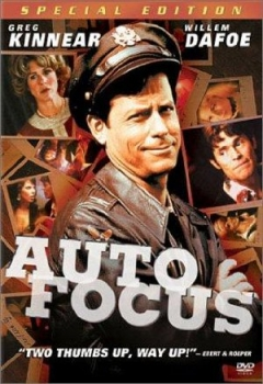 Auto Focus Trailer