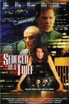 Night Class (2001)