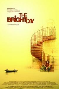The Bright Day (2012)