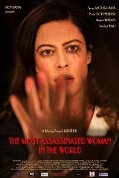 La femme la plus assassinée du monde (2018)
