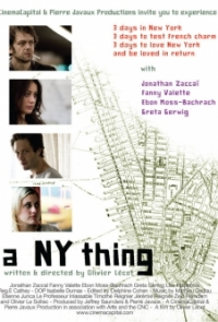 Une aventure New-Yorkaise (2009)