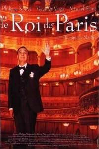 Roi de Paris, Le (1995)