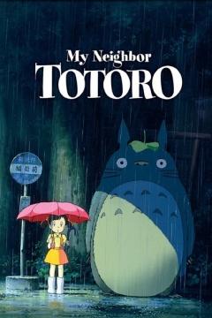 Tonari no Totoro Trailer