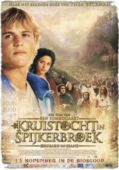 Kruistocht in spijkerbroek (2006)